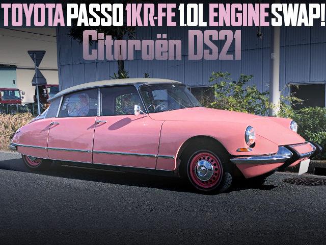 1KR-FE ENGINE SWAP CITROEN D21