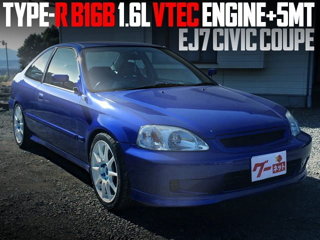 TYPE-R B16B VTEC ENGINE INTO EJ7 CIVIC COUPE