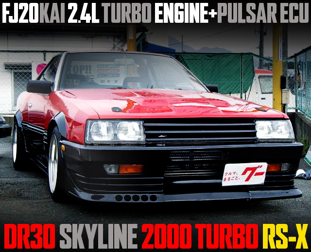 FJ20 2400cc TUNING ENGINE DR30 SKYLINE 2DOOR