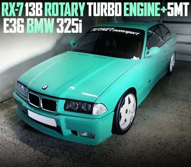 13B ROTARY ENGINE E36 BMW 325i