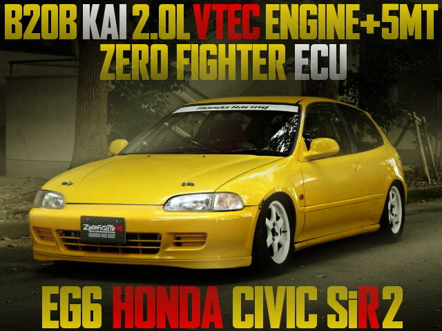 B20B VTEC ENGINE WITH 5MT FOR EG6 CIVIC SIR2