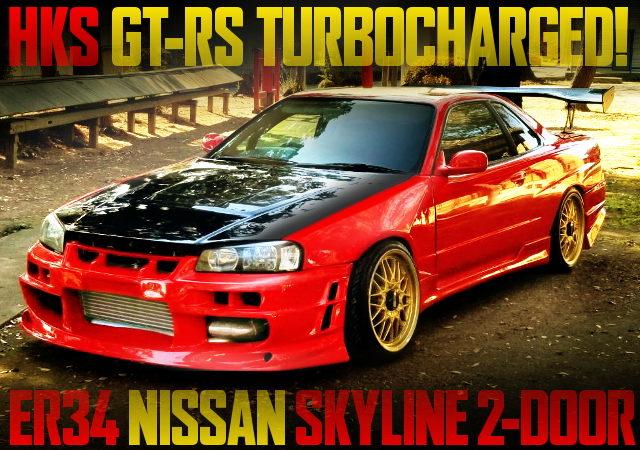 GT-RS TURBOCHARGED RB25DET ER34 SKYLINE RED