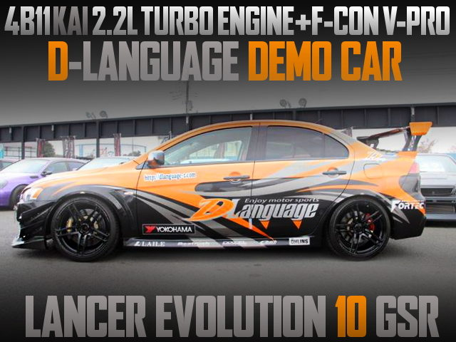 D-LANGUAGE DEMO CAR EVO10 GSR