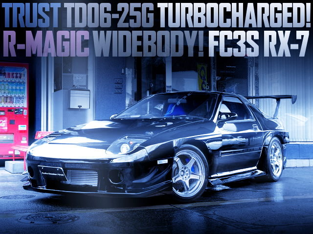 TRUST TD06-25G TURBO FC3S MAZDA RX7 GTR