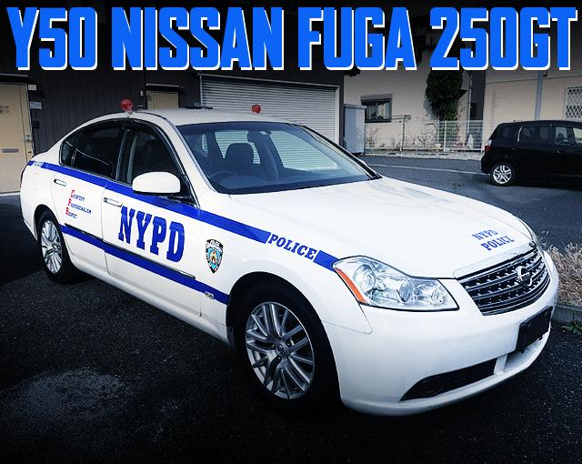 NYPD REPLICA Y50 NISSAN FUGA