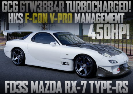 450HP GTW3884R TURBO 450HP FD3S RX7 TYPE-RS