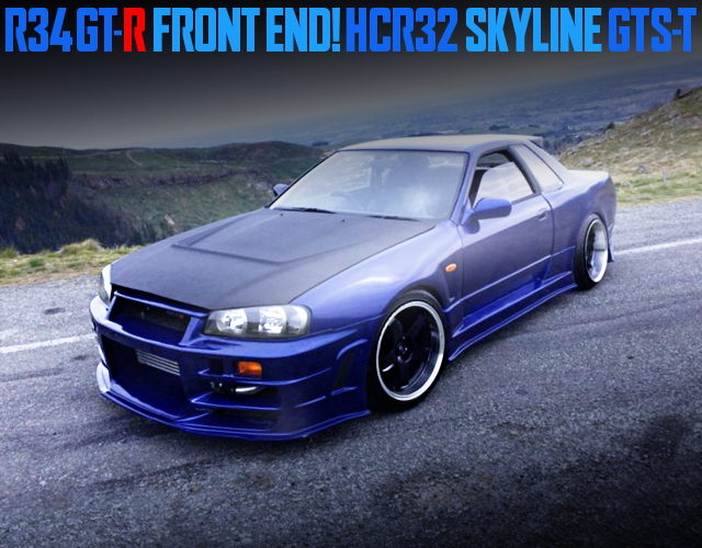 R34GTR FRONT END FOR R32 SKYLINE GTS-T