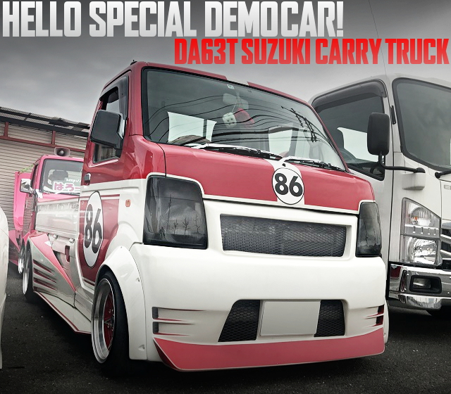 HELLO SPECIAL DEMOCAR DA63T CARRY TRUCK