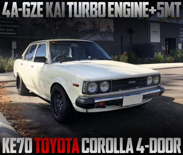 4AZGEKAI TURBO ENGINE INTO KE70 COROLLA SEDAN
