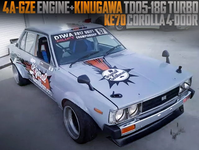 4A-GZE ENGINE WITH TD05 TURBO KE70 COROLLA SEDAN