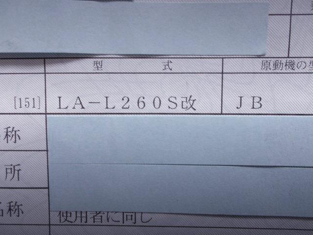 legal L260S KAI MIRA AVY