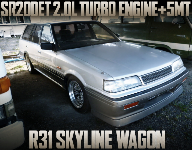 SR20DET TURBO ENGINE SWAP R31 SKYLINE WAGON