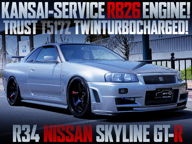 KANSAI SERVICE RB26 ENGINE INTO R34 GT-R
