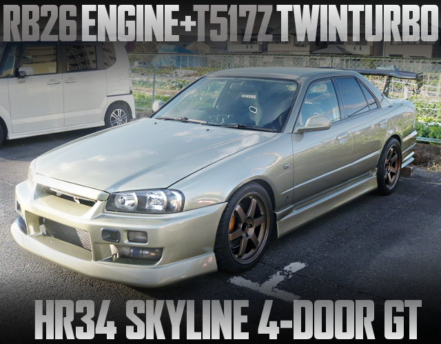 RB26 TWINTURBO ENGINE HR34 SKYLINE SEDAN