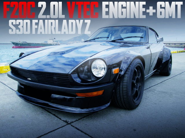 F20C VTEC ENGINE S30 FAIRLADY-Z
