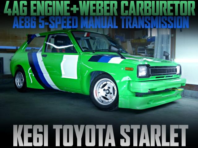 4AG CARBURETOR ENGINE KP61 STARLET