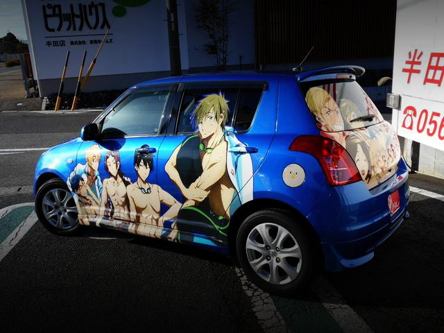 SIDE EXTERIOR FREE ITASHA SWIFT