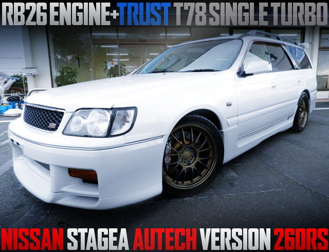 RB26 WITH T78 SINGLE TURBO FOR WC34 STAGEA 260RS