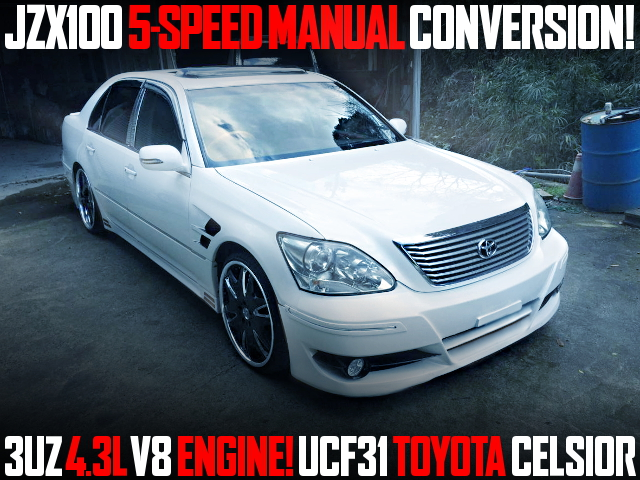 5-SPEED MANUAL CONVERSION UCF31 CELSIOR