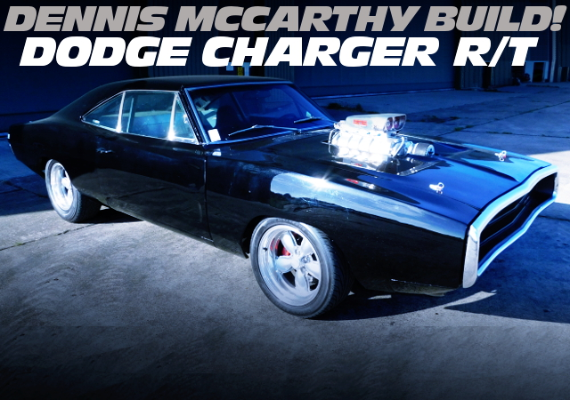 FAST FURIOUS REPLICA 1970 DODGE CHARGER RT