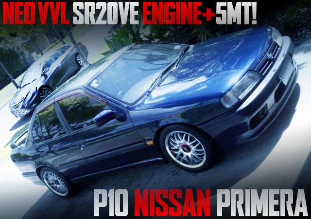 NEO VVL SR20VE ENGINE 1st Gen PRIMERA