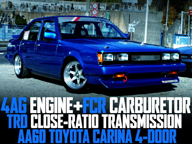 4AG WITH FCR CARBs AA60 CARINA 4DOOR BLUE