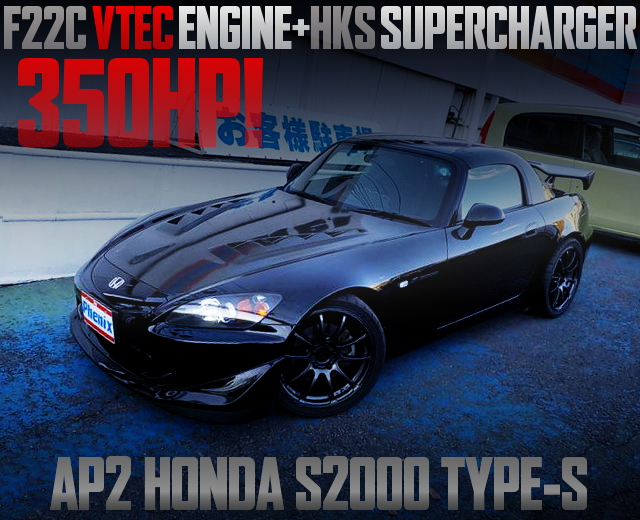 F22C VTEC SUPERCHARGER AP2 S2000 TYPE-S