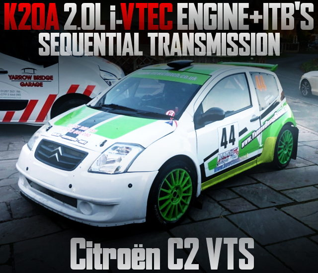 K20A iVTEC ENGINE WITH ITB FOR CITROEN C2 VTS