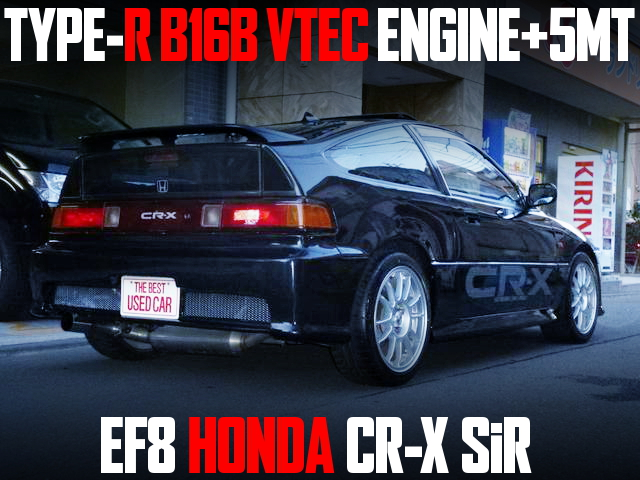 B16B VTEC ENGINE EF8 HONDA CRX