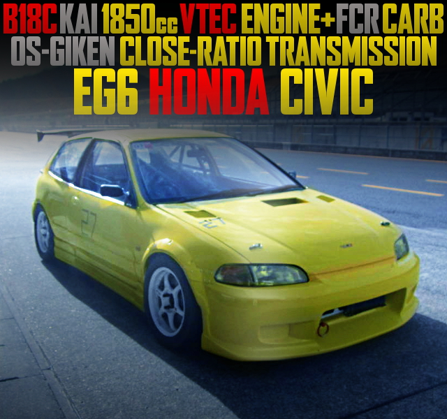 B18C 1850cc VTEC CARB ENGINE EG6 CIVIC YELLOW