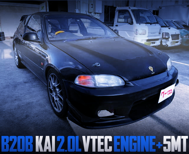 B20B VTEC ENGINE EG6 CIVIC