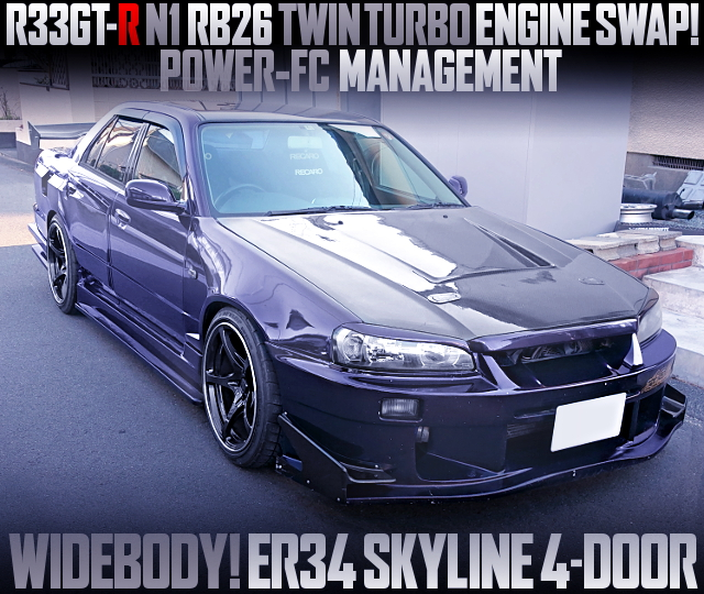 RB26 TWINTURBO ER34 SKYLINE 4DOOR 25GTV
