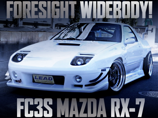 FORESIGHT WIDEBODY FC3S RX7