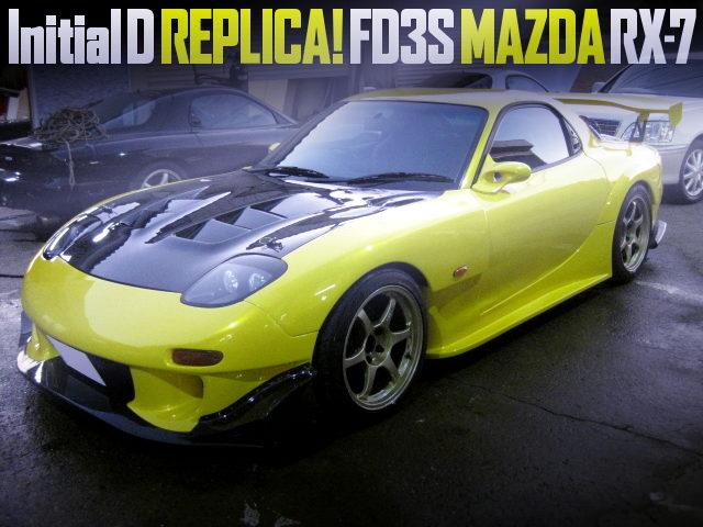 INITIAL-D REPLICA FD3S RX-7