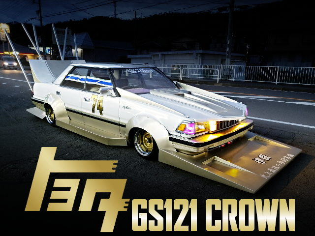 KAIDO RACER GS121 CROWN
