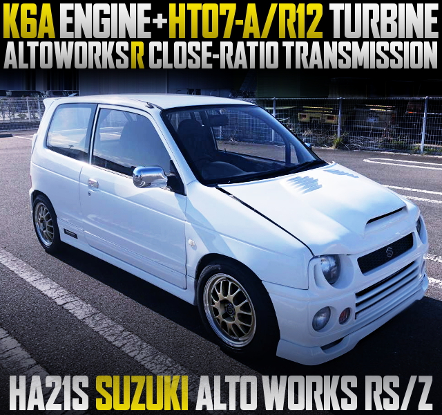 HT07 TURBINE EMANAGE ULTIMATE HA21S ALTO WORKS RSZ