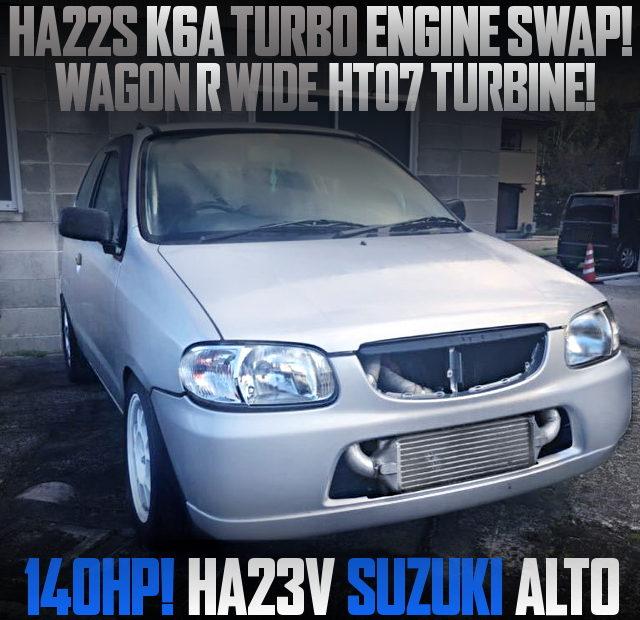 K6A TURBO ENGINE 140PS HA23V ALTO VAN