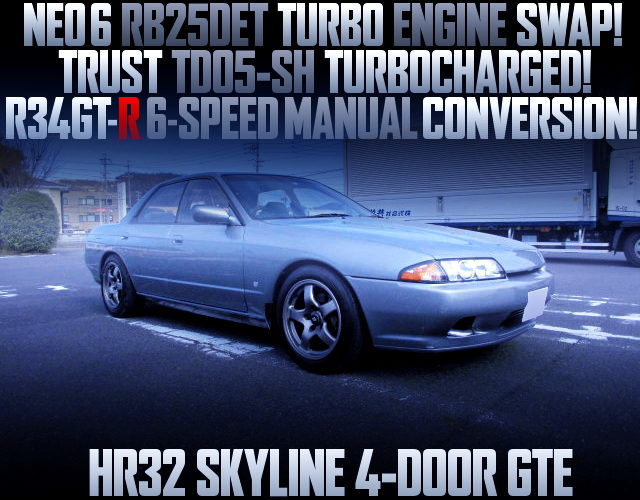 6MT CONVERSION R32 SKYLINE 4DOOR