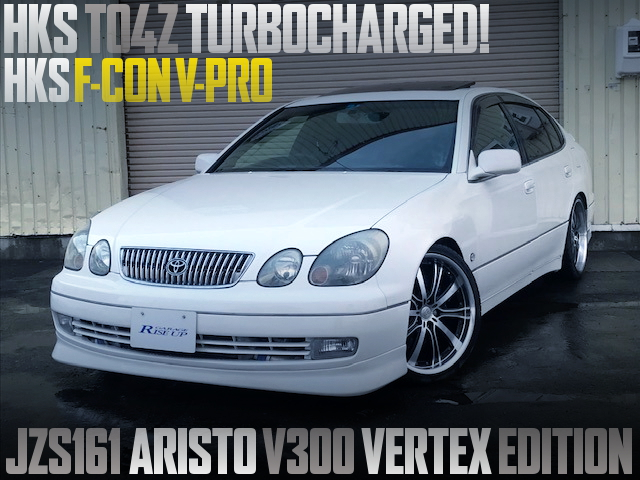 TO4Z TURBO VPRO JZS161 ARISTO V300 VERTEX ED