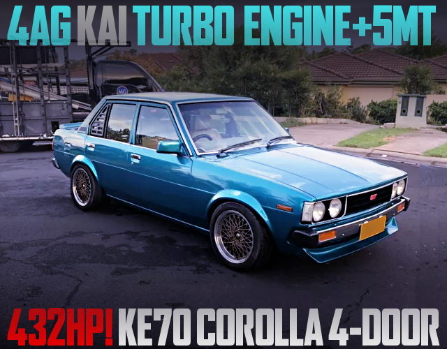 4AG TURBO ENGINE KE70 COROLLA 4DOOR