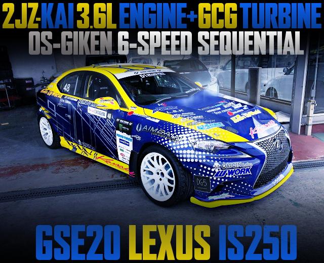 2JZ 3600cc ENGINE WITH GCG TURBO LEXUS IS250 DRIFT CAR