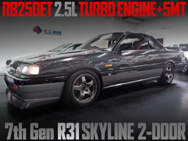 RB25DET TURBO ENGINE R31 SKYLINE 2-DOOR