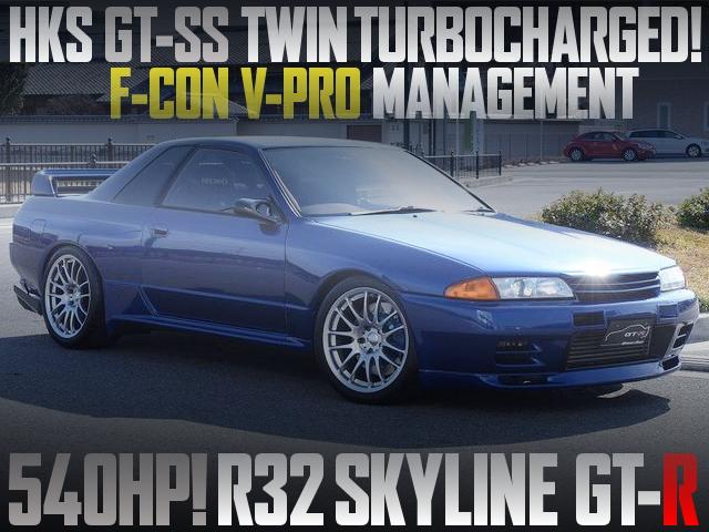 HKS GT-SS TWINTURBO 540HP R32GT-R BLUE