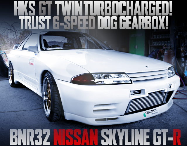 HKS GT TWINTURBO WITH DOG GEARBOX R32GTR