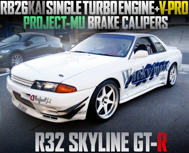 RB26 SINGLE TURBO ENGINE R32 GTR