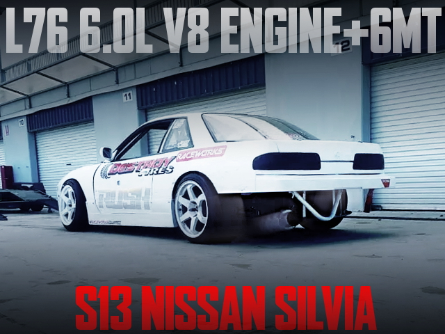 L76 6000cc V8 ENGINE S13 SILVIA