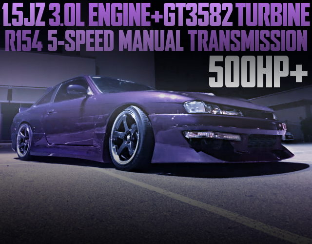 15JZ 3000cc ENGINE WITH GT3582 TURBO ON S14 200SX