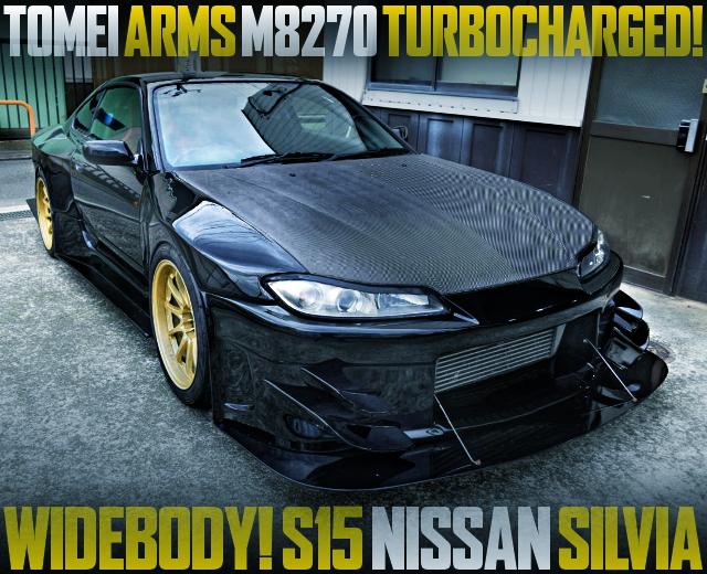 ARMS M8270 TURBINE WIDEBODY S15 SILVIA