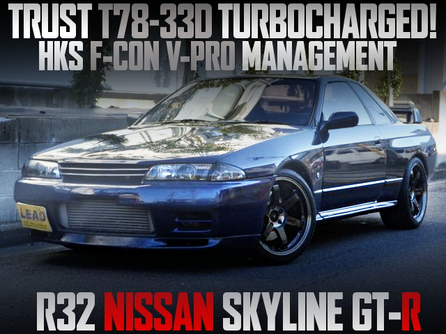 T78-33D TURBO WITH VPRO R32 GTR