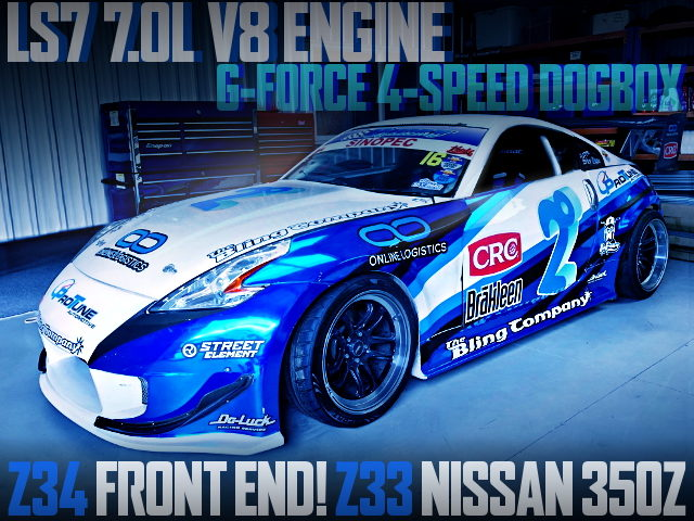 LS7 V8 ENGINE Z33 NISSAN 350Z